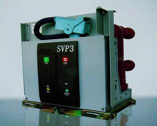 svp3-12系列交流高压真空断路器